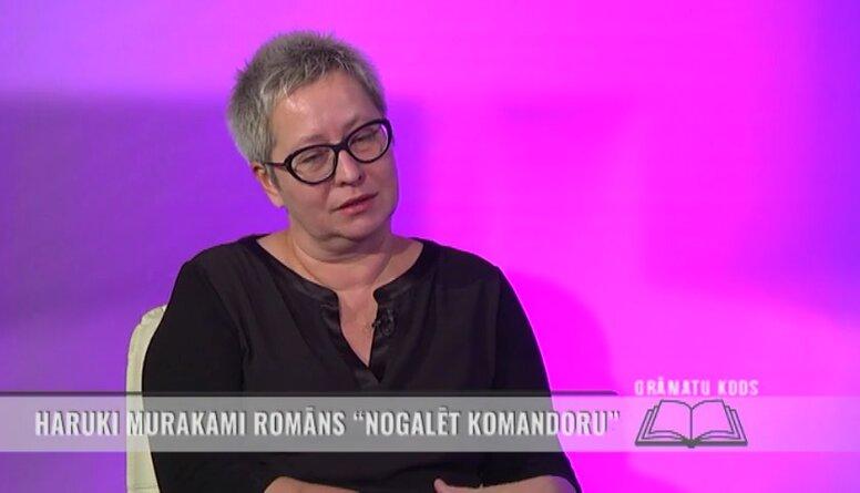Ingūna Beķere: Murakami lasītāji ir visur. Viņš piesaista ļoti dažādus cilvēkus