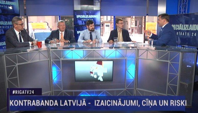 Speciālizlaidums: Kontrabanda Latvijā - izaicinājumi, cīņa un riski 1. daļa