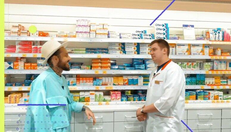 Kā var iegūt farmaceita asistenta izglītību?