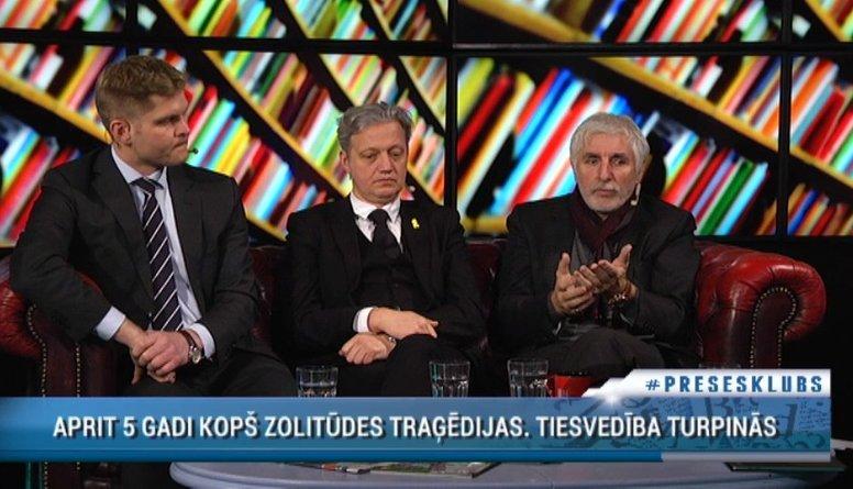 """Borovkovs: """"Valstī ir ārkārtīgi traumēta profesionālā izmeklēšana.."""""""