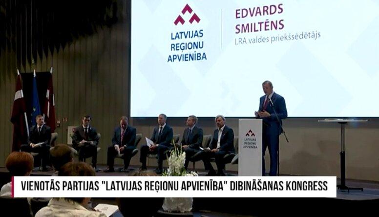 """""""Latvijas Reģionu Apvienība"""" pārtop vienotā politiskā partijā"""