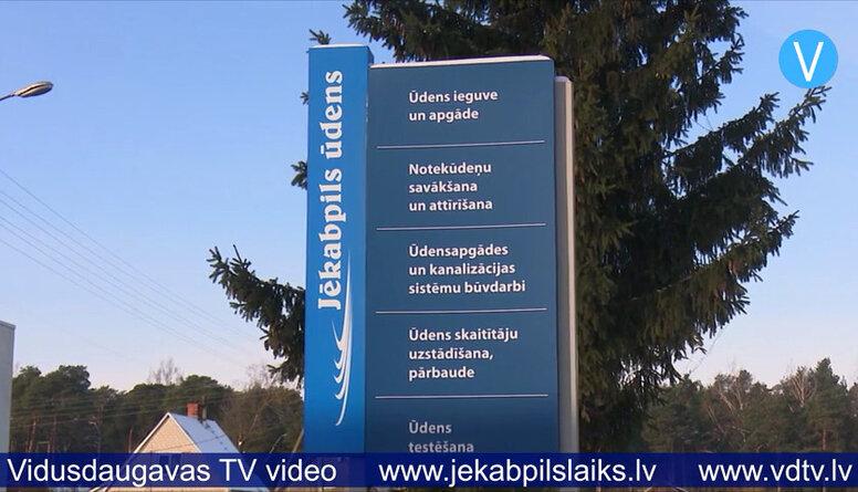 """SIA """"Jēkabpils ūdens"""" novērsis iespējamos konkurences neitralitātes pārkāpumus"""