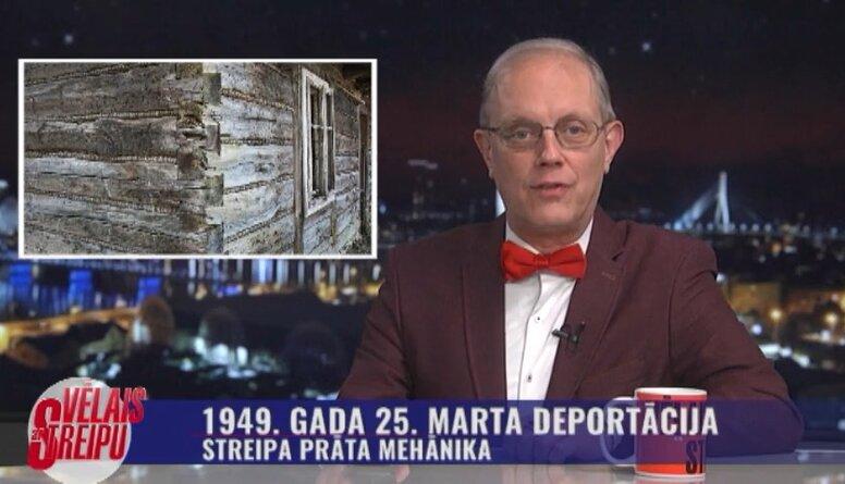 Streipa prāta mehānika: 1949. gada 25. marta deportācija