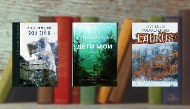 Grāmatas, ko iesaka režisore Ināra Slucka