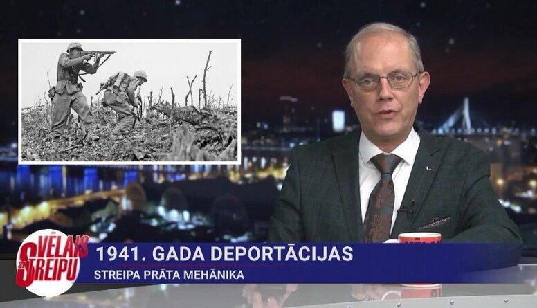Streipa prāta mehānika: 1941. gada deportācijas