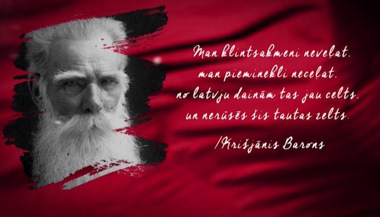 Krišjāņa Barona citāts Latvijas simtgadei
