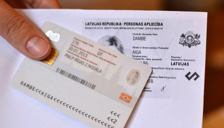 PMLP drīzumā iedzīvotājiem sāks izsniegt jaunās ID kartes