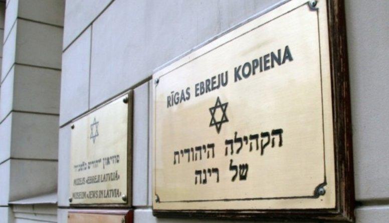Vai šobrīd būtu likumīgi kompensēt īpašumu ebrejiem?
