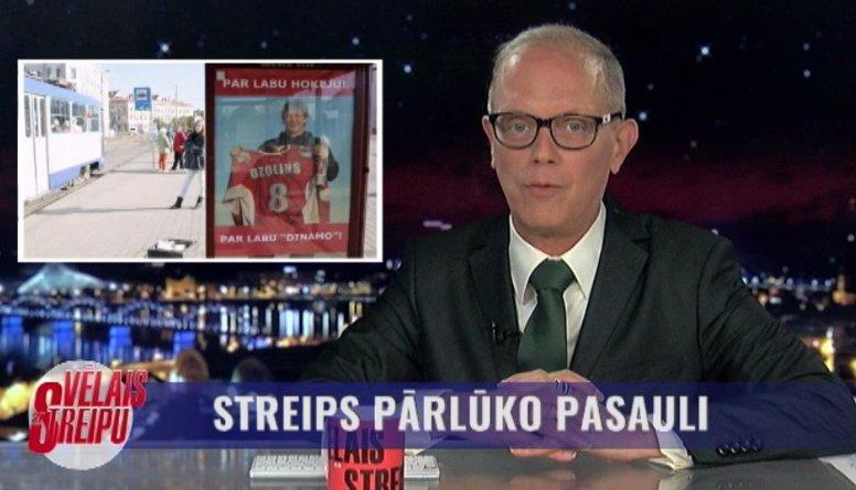Kāda saistība hokejistam Ozoliņam ar partiju reklāmām?