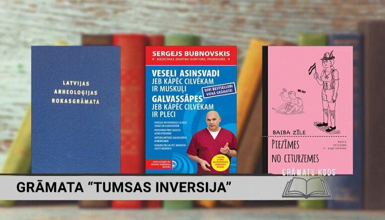 Grāmatas, ko iesaka Maija Pohodņeva