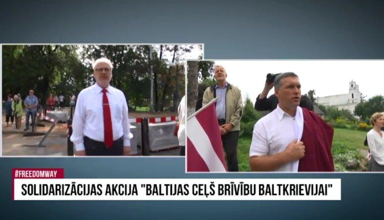 Rīgā cilvēku ķēdē Baltkrievijas atbalstam pulcējušies simtiem cilvēku 1.daļa