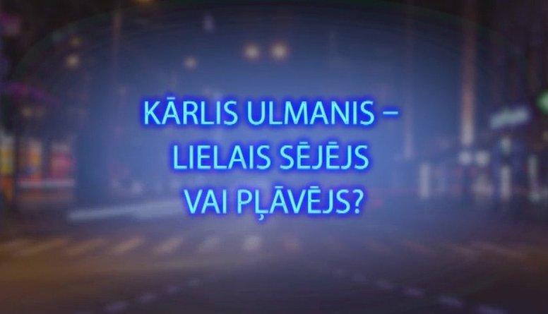 Tvitersāga: Kārlis Ulmanis - lielais sējējs vai pļāvējs?