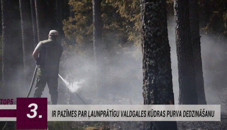 Valdgales ugunsgrēka dzēšanā palīdzēs Baltkrievija