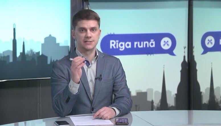 10.05.2021 Rīga runā