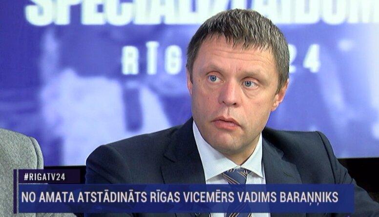 Speciālizlaidums: No amata atstādināts Rīgas vicemērs 1. daļa