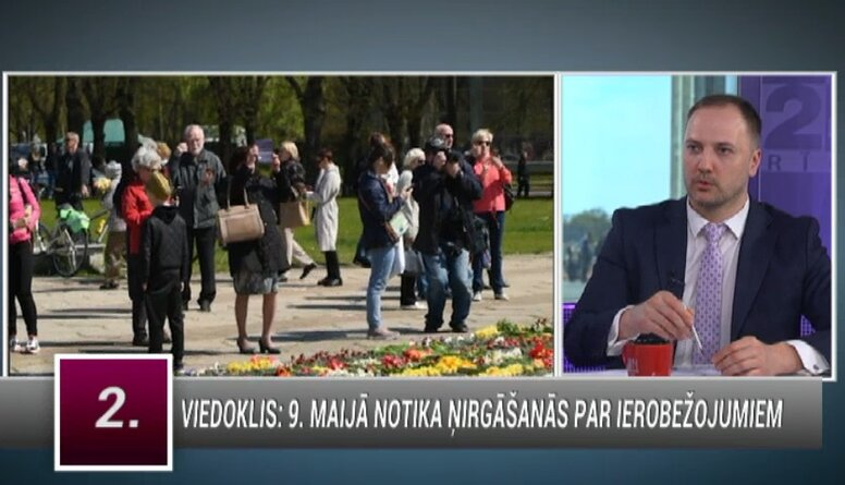 Iekšlietu ministrs par cilvēku pulcēšanos 9. maijā Uzvaras parkā