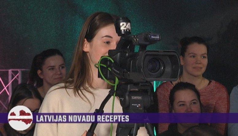 RīgaTV 24 atvērtā tipa studija - lieliska vide ekskursijai vai praksei!
