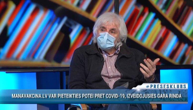 Borovkovs: Krīze ir labs stimuls pārdomāt vai tas viss ierēdņu aparāts ir vajadzīgs