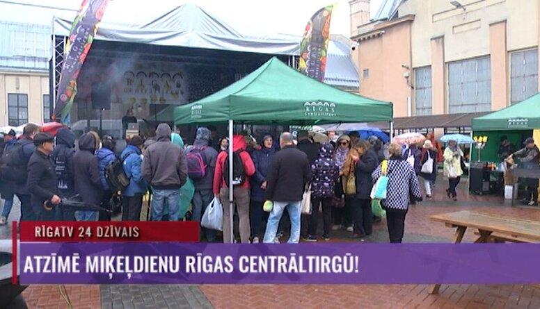 Miķeļdiena Rīgas Centrāltirgū 4. daļa