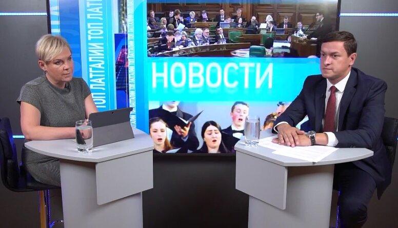 01.09.2020 ТОП Латгале