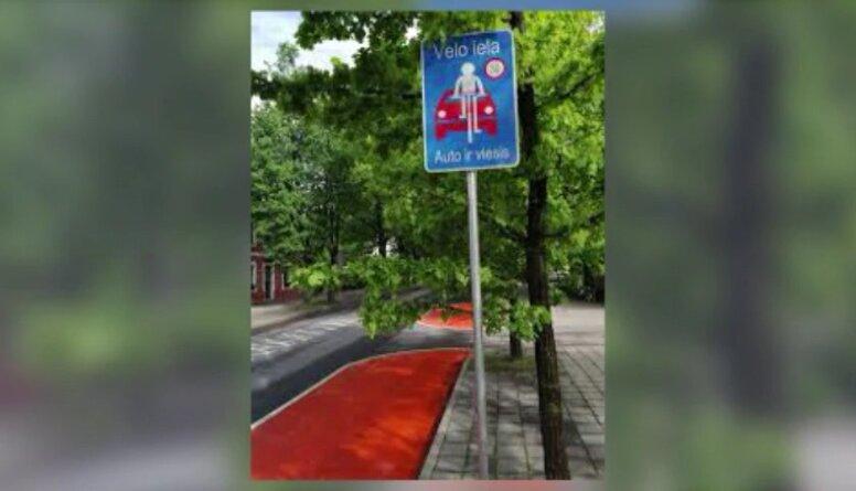 """Kad Rīgā varētu parādīties tāda """"velo iela'', kā Siguldā?"""