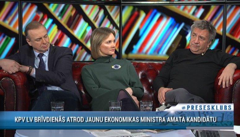 Ēķis: Latvijai trūkst institūcija, kas strādātu ar valsts interešu aizstāvēšanu