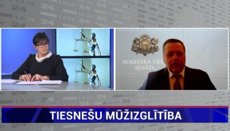 Strupišs: Situācija ar tiesnešu apmācību ir nekonkrēta un valsts interesēm neatbilstoša