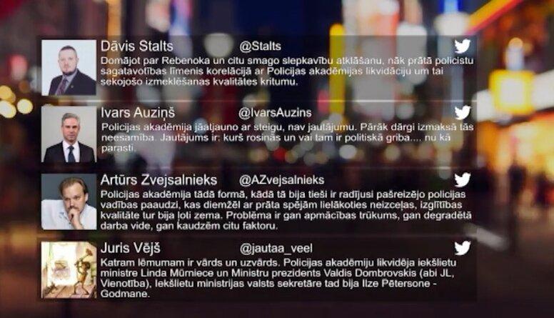 Tvitersāga: Latvijas Policijas akadēmija