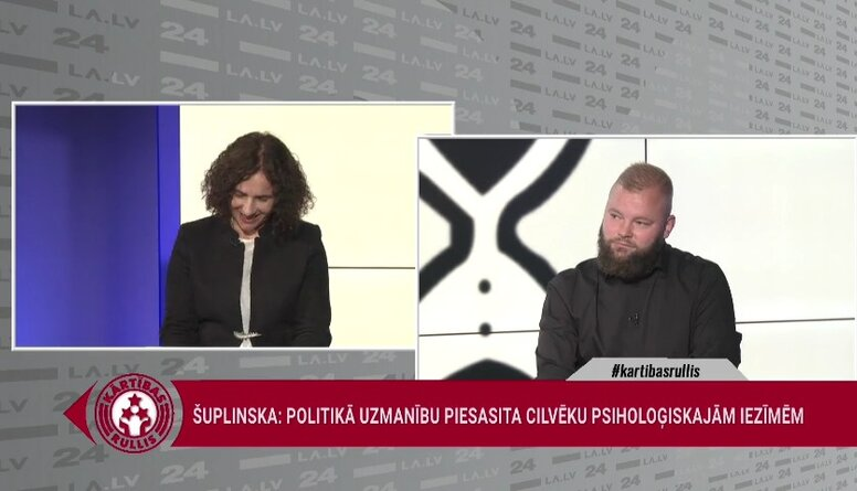 Ilga Šuplinska par Māri Mičerevski: Nebūs daudz atbalstītāju viņa tiešuma dēļ