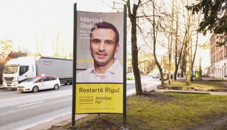 """""""Attīstībai/Par!"""" jau sākusi kampaņu Rīgas domes vēlēšanām. Vai tas ir ētiski?"""