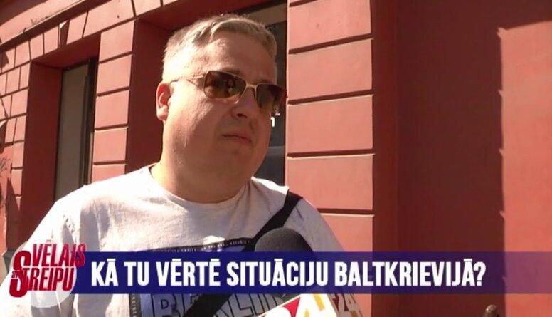 Rajonā runā: Kā tu vērtē situāciju Baltkrievijā?