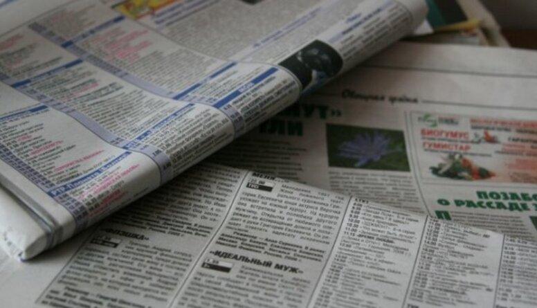 Dzintars: Piešķirt finansējumu pretvalstiskiem medijiem ir amorāli
