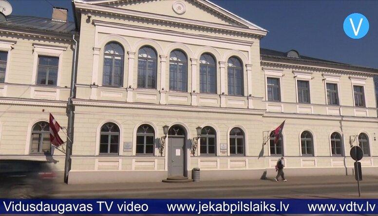 Jēkabpils pilsētas pašvaldība