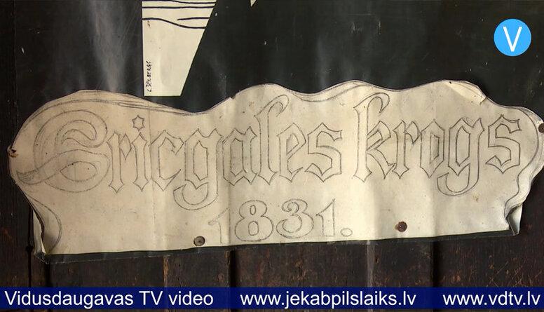 21.04.2021 Jēkabpils laiks