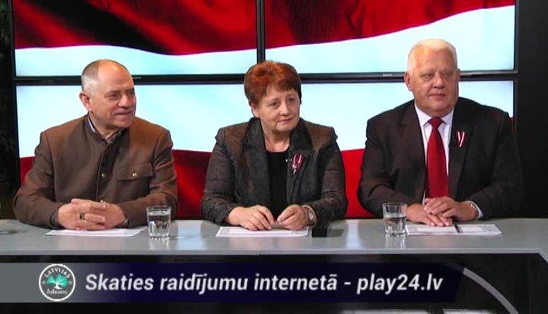 15.11.2017 Latvijas labums 1. daļa
