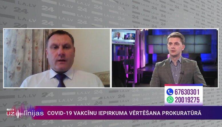 Ģenerālprokurors par Covid-19 vakcīnu iepirkuma vērtēšanu prokuratūrā