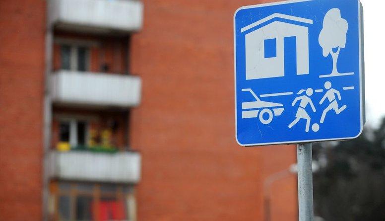 OECD: Rīgas aglomerācija ir nepietiekami attīstīta