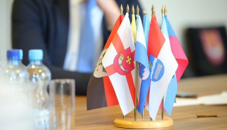 4 novadu vietvaras aicina apturēt pašreizējās teritoriālās reformas virzību