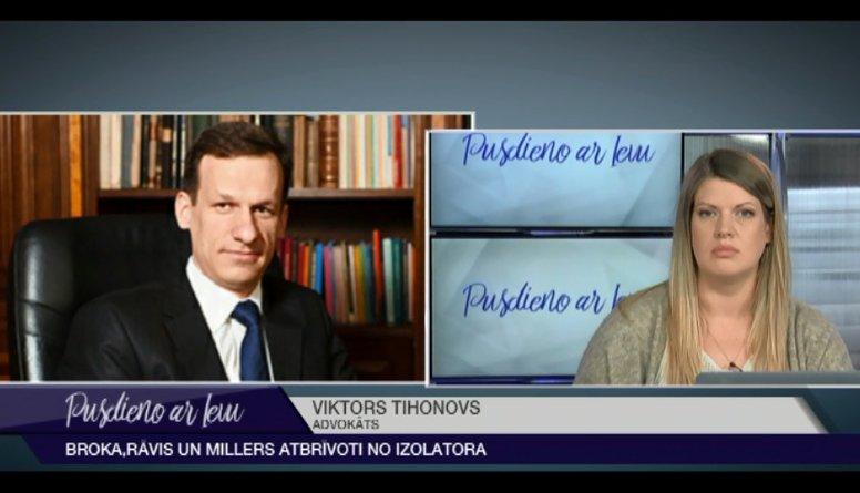 Advokāts: Politiskajā vidē radusies situācija, kurā Broka šobrīd nav ērta