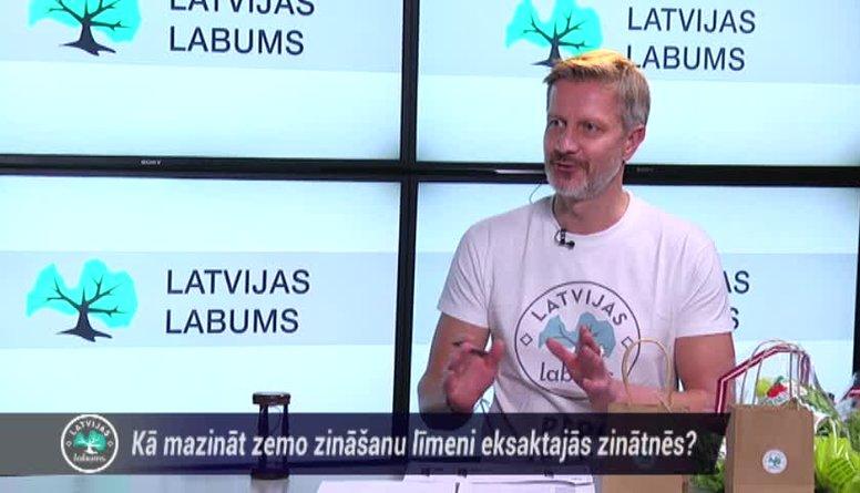 08.11.2017 Latvijas labums 2. daļa