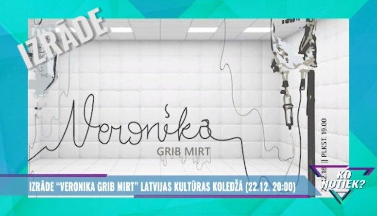 """Interesanti: izrāde """"Veronika grib mirt"""" Latvijas Kultūras koledžā"""