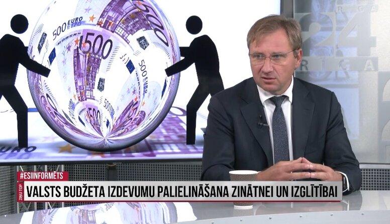 Bērziņš: Nenotiek diskusijas par to, kā nodrošināsim līdzekļu palielināšanos Latvijā
