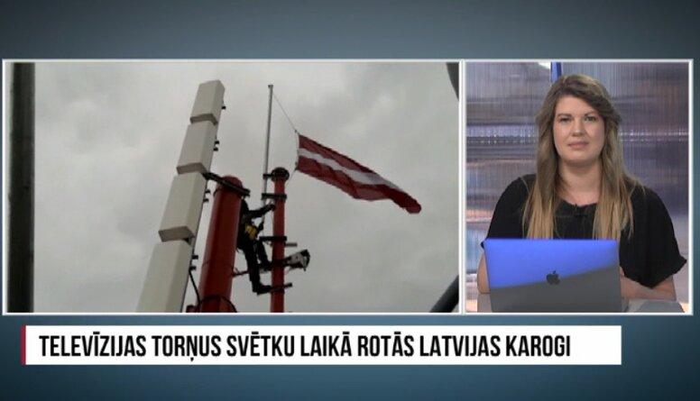 Televīzijas torņus svētku laikā rotās Latvijas karogi