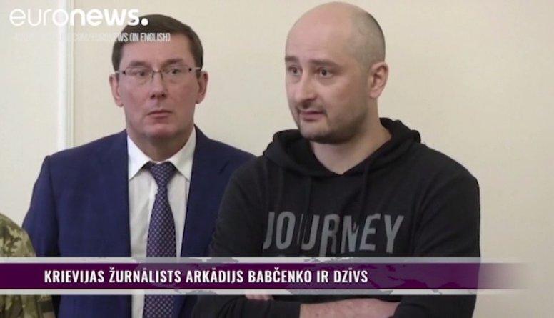 """Žurnālists Babčenko izrādās dzīvs, viņa """"slepkavība"""" – specoperācija"""