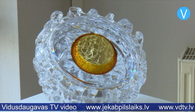 13.07.2021 Jēkabpils laiks
