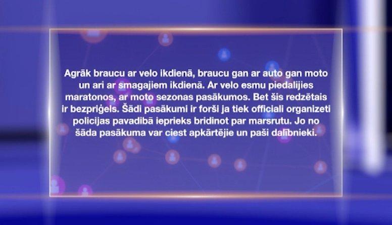 Sabiedrība par protestiem Latvijā