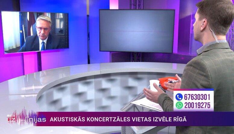 Nauris Puntulis par akustiskās koncertzāles vietas izraudzīšanos Rīgā