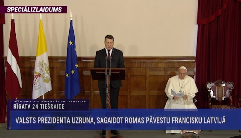 Speciālizlaidumi - Pāvesta Franciska vizīte Latvijā 2. daļa