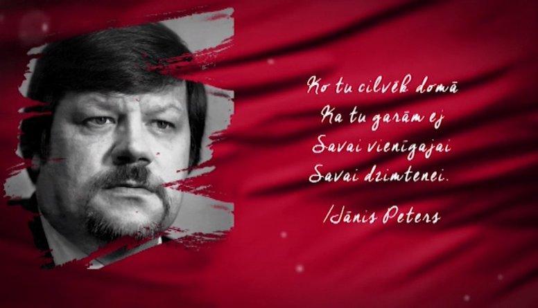 Jāņa Petera citāts Latvijas simtgadei