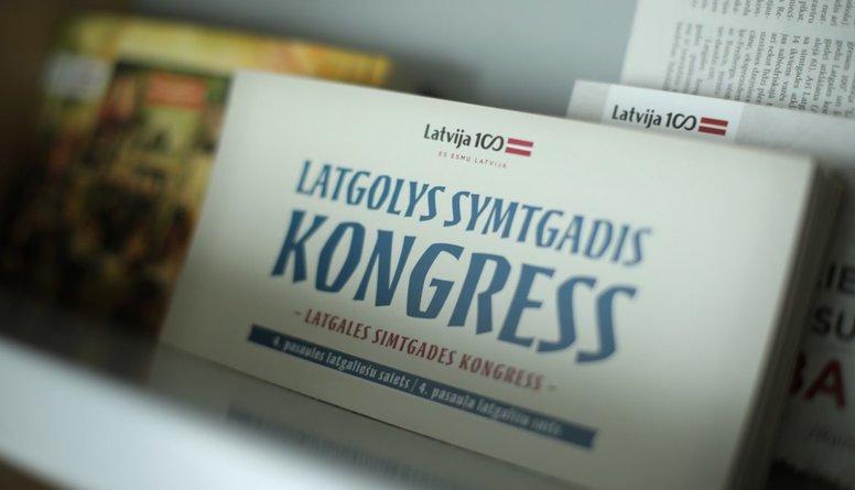 Melbārde: Jāstiprina latgaliešu valodu